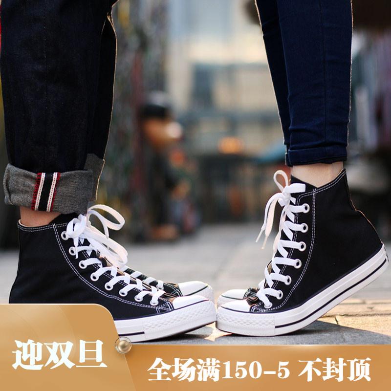 匡威帆布鞋男鞋