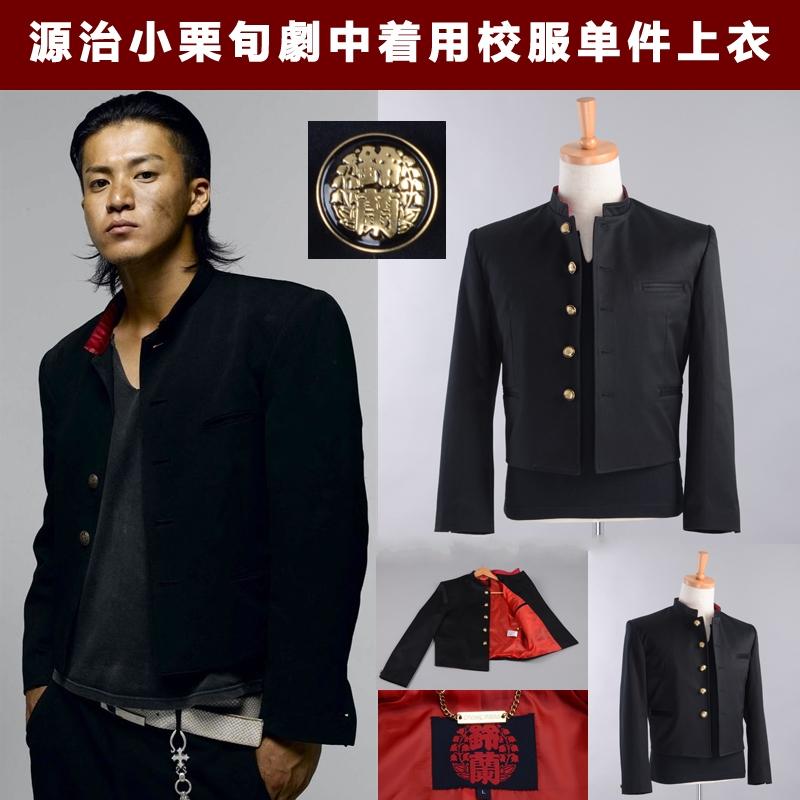 热血高校铃兰男士立领中山装套装韩版修身青少年休闲小西服西装潮