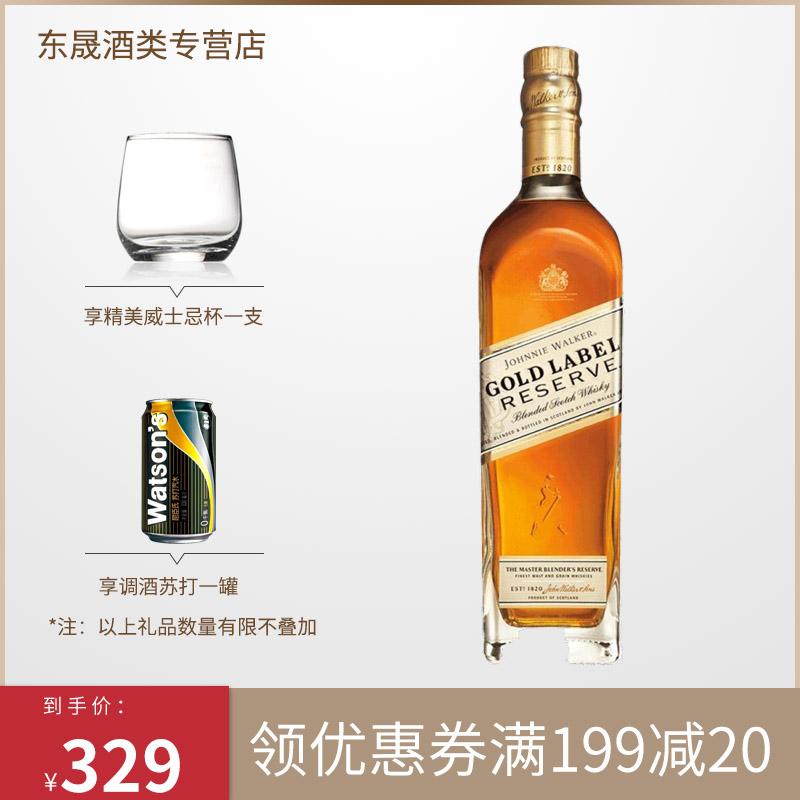 洋酒750mL烈酒英国进口尊尼获加金牌威士忌JohnnieWalker