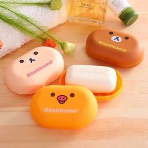 创意可爱卡通轻松熊香皂盒肥皂盒时尚旅行出差便携带盖肥皂盒