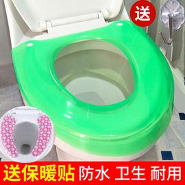 塑料马桶垫坐垫圈通用马桶圈合租房防水马桶套夏季家用马桶盖护套