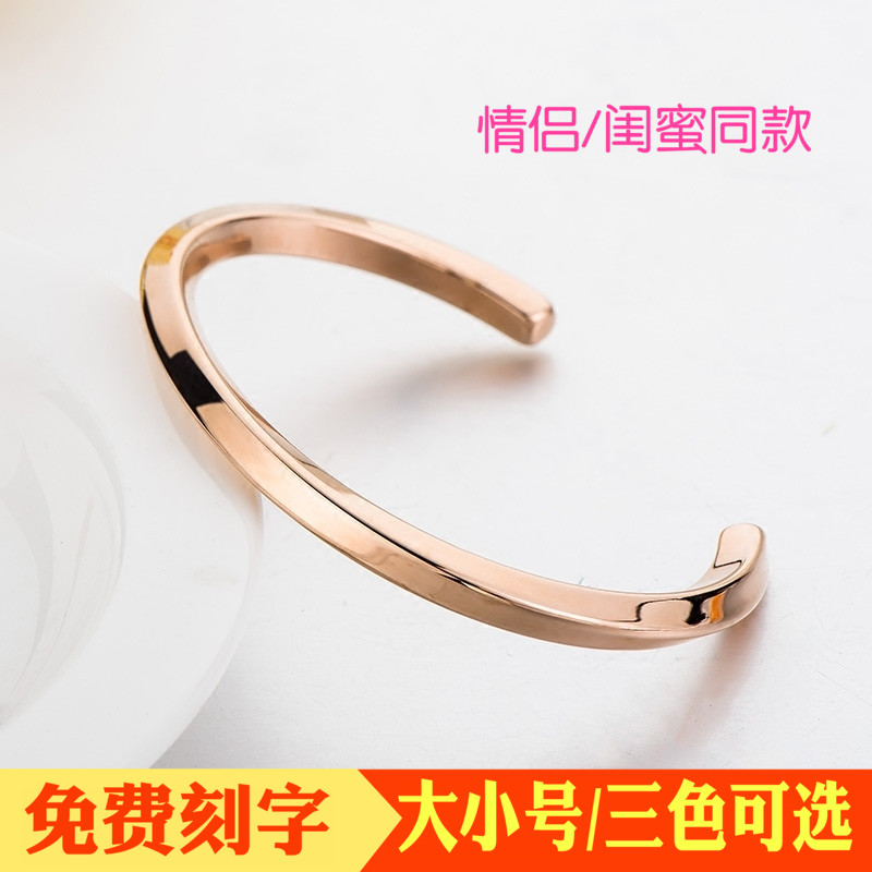 Moris girlfriends Bracelet female engraving 18 rose gold titanium steel trendy simple lovers Bracelet