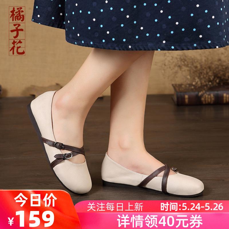 一字扣交叉带浅口玛丽珍女鞋舒适文艺单鞋女圆头真皮复古平底鞋子