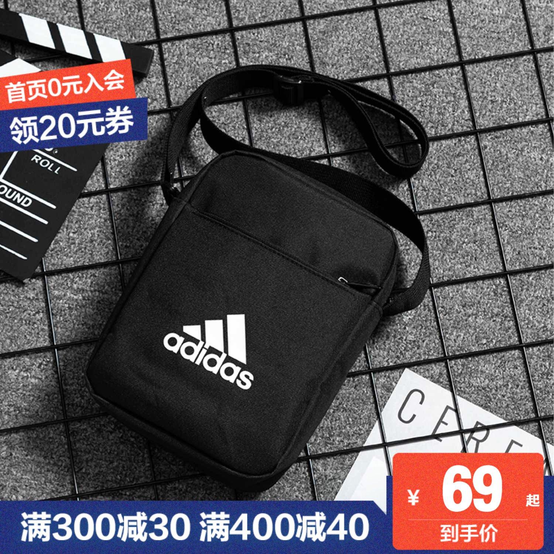 Спортивные сумки / Рюкзаки / Чемоданы Артикул 601038996977
