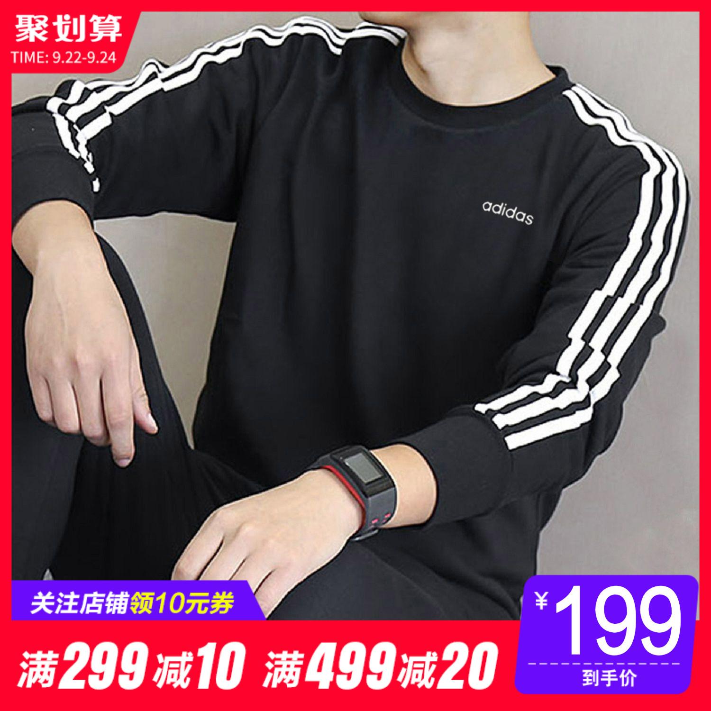 阿迪达斯卫衣男装长袖T恤2019春秋季新款圆领套头衫运动服DQ3083