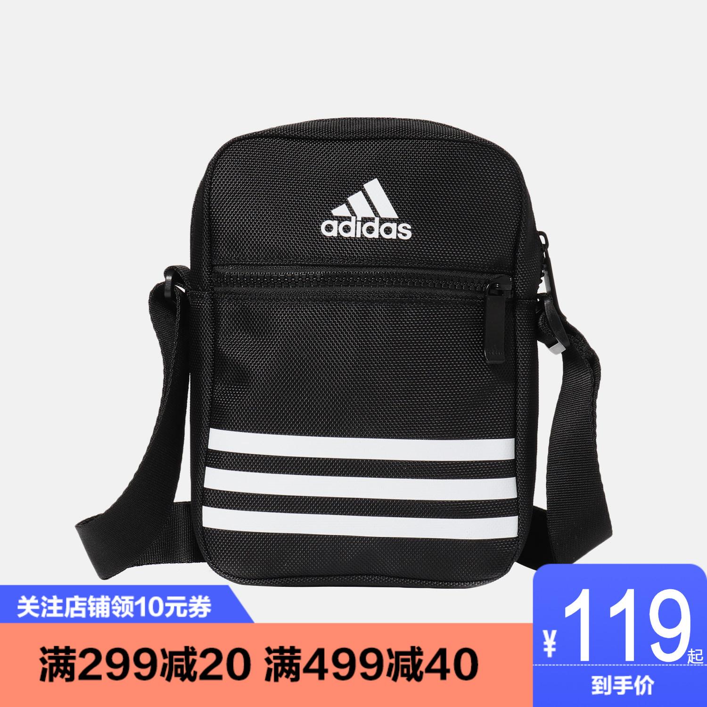 Спортивные сумки / Рюкзаки / Чемоданы Артикул 584838609031