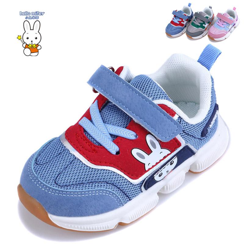 热销142件买三送一秋季新款童鞋2019儿童网布运动鞋男童女童透气休闲网鞋健康机能鞋