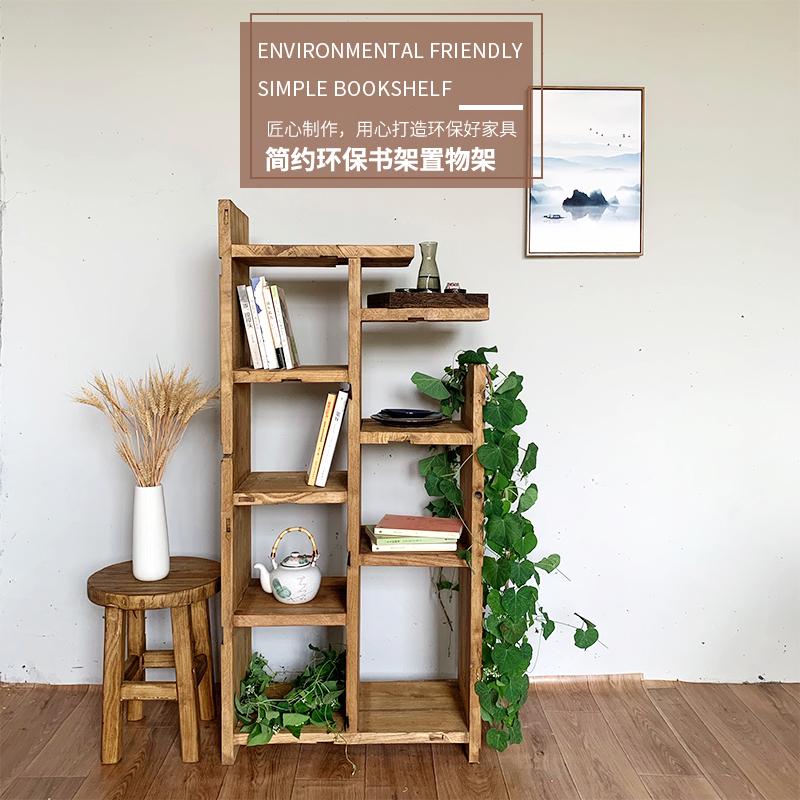 新中式现代原木老榆木书架置物架简约落地收纳架家用省空间可定制热销22件有赠品