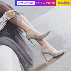 一代佳人尖头高跟百搭2020秋季新款韩版细跟单鞋格利特女婚鞋宴会