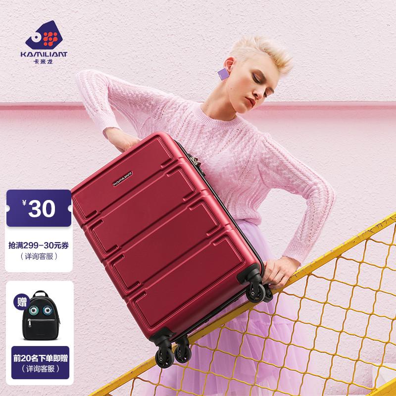 新秀丽旗下卡米龙拉杆箱 20/24寸行李箱女 登机ins网红新款旅行箱图片