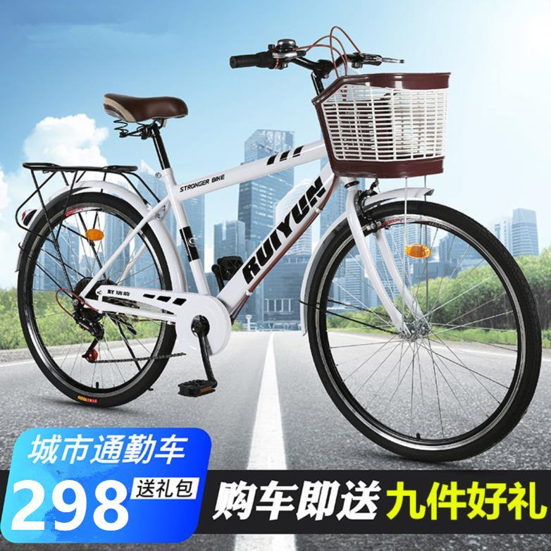 26寸男式轻便城市通勤休闲车自行车券后298.00元
