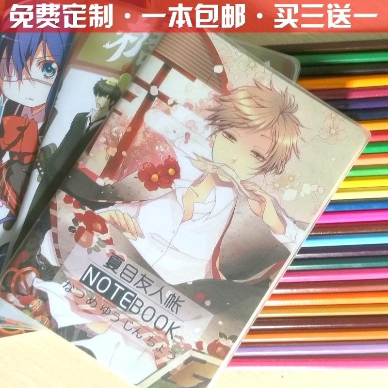夏目友人帐学生作业簿笔记本 夏目贵志猫咪老师动漫周边日记本