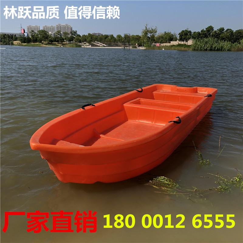 塑料船钓鱼船渔船捕鱼小船冲锋舟橡皮艇加厚pe牛筋塑胶电动船外机