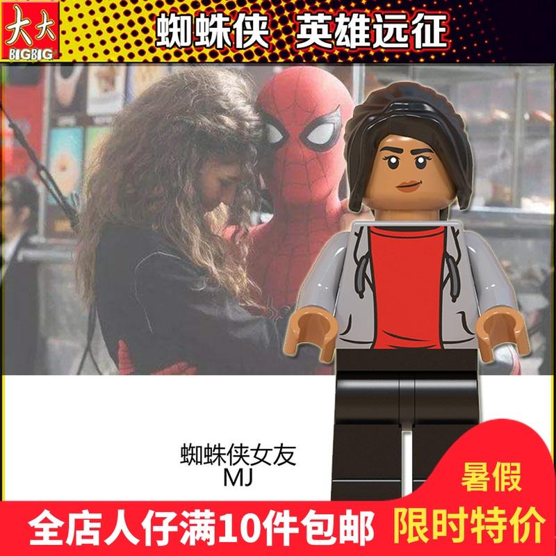 蜘蛛侠英雄远征wm714蜘蛛侠女友MJ 第三方拼装积木人仔模型玩具