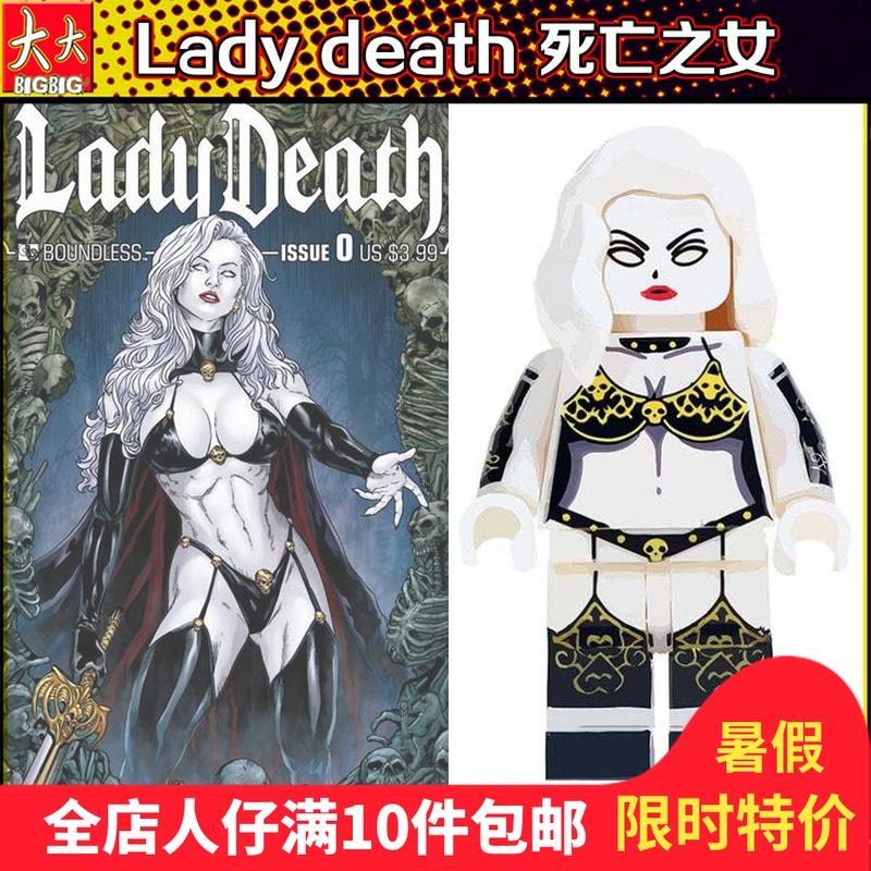 死亡女神 死亡之女 Death Lady WM377 第三方积木人仔玩具收藏品