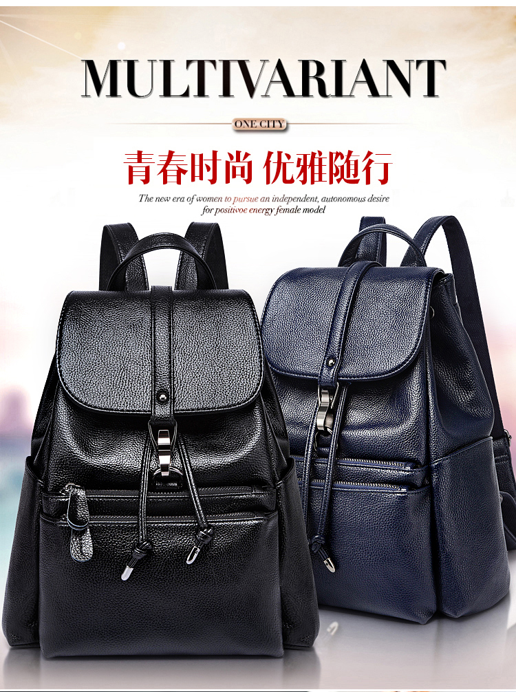 This year popular leather double shoulder bag for women 2019 new fashion temperament schoolbag for College Students