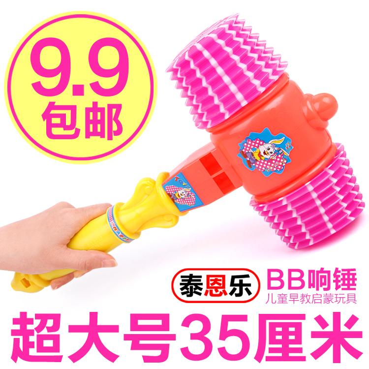 Ребенок BB кольцо молоток пластик стучать борьба игрушка ребенок стучать забастовка музыка небольшой молоток вокализация игрушка мультики интерактивный игра