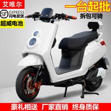 Электрический автомобиль > Электровелосипеды.