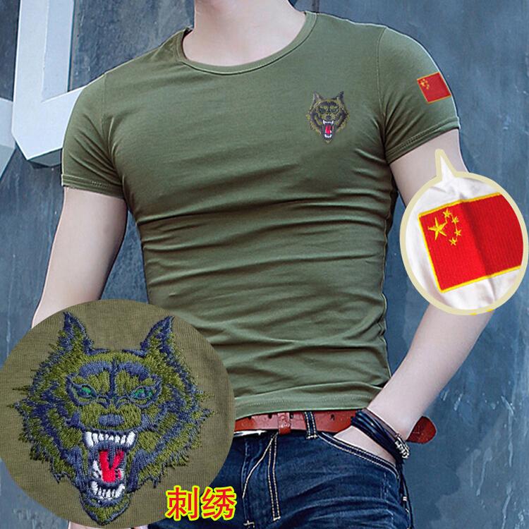定製刺繡精品軍綠V領特種兵T恤紅旗男緊身修身軍裝迷彩服背心短袖