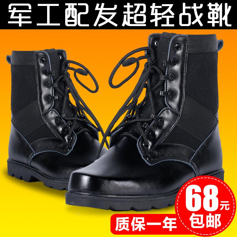 军靴男07作战靴军迷超轻减震登山特种兵军鞋冬季高帮陆战靴战术靴