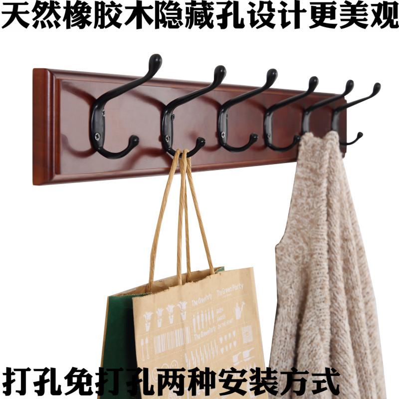 挂钩壁挂衣钩墙壁免打孔挂衣架门后实木卧室创意玄关墙上衣服排钩