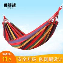 全自动带蚊帐吊床户外便携单人双人降落伞布超轻防蚊掉床室内秋千
