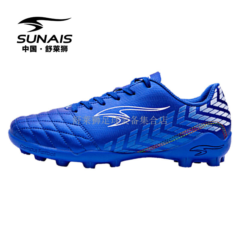 Sunais sulais lion phantom football shoes mg nail shoes for boys and girls primary school students youth training breathable shoes 825605