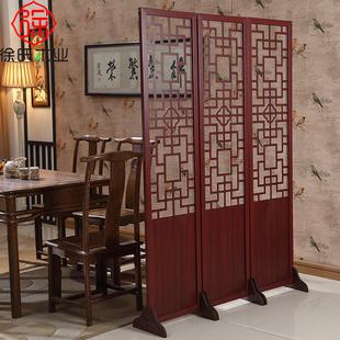 屏风隔断时尚 复古卧室移动双面折屏简约现代实木 客厅玄关新中式