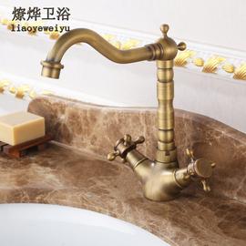美式仿古铜台下洗手盆水龙头冷热 复古洗脸盆水龙头面盆单孔龙头