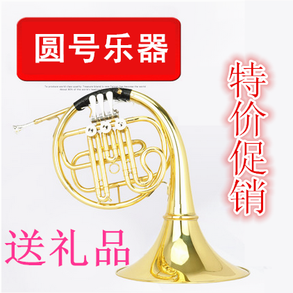 Продаётся напрямую с завода круглый номер три связь четыре ключа однорядные очень круглый количество музыкальные инструменты начинающий играя группа двойной круглый количество