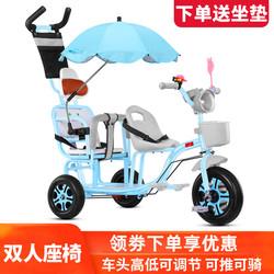 儿童三轮车双人宝宝脚踏车双胞胎手推车婴儿二胎童车大号1-3-6岁