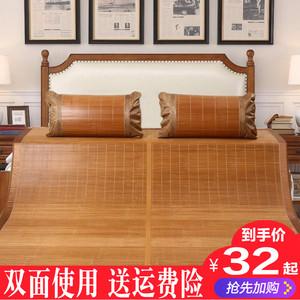 竹席凉席1.8米床双人折叠1.5m 1.2单人学生宿舍三件套夏季草席0.9
