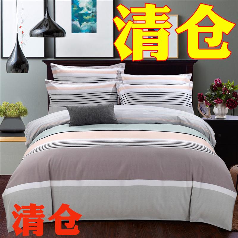 岂爱罗莱家纺纯棉磨毛四件套1.8m2.0米床单被套床上用品全棉特价