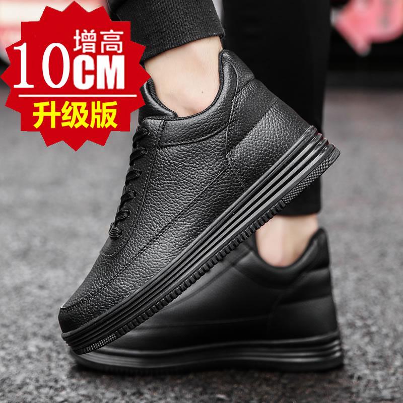 潮流内增高10cm男士增高鞋内休闲鞋