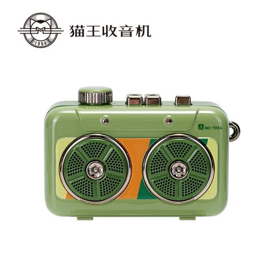 猫王收音机MW-P6霹雳唱机复古蓝牙音箱迷你音响抖腿双响炮猫王绿