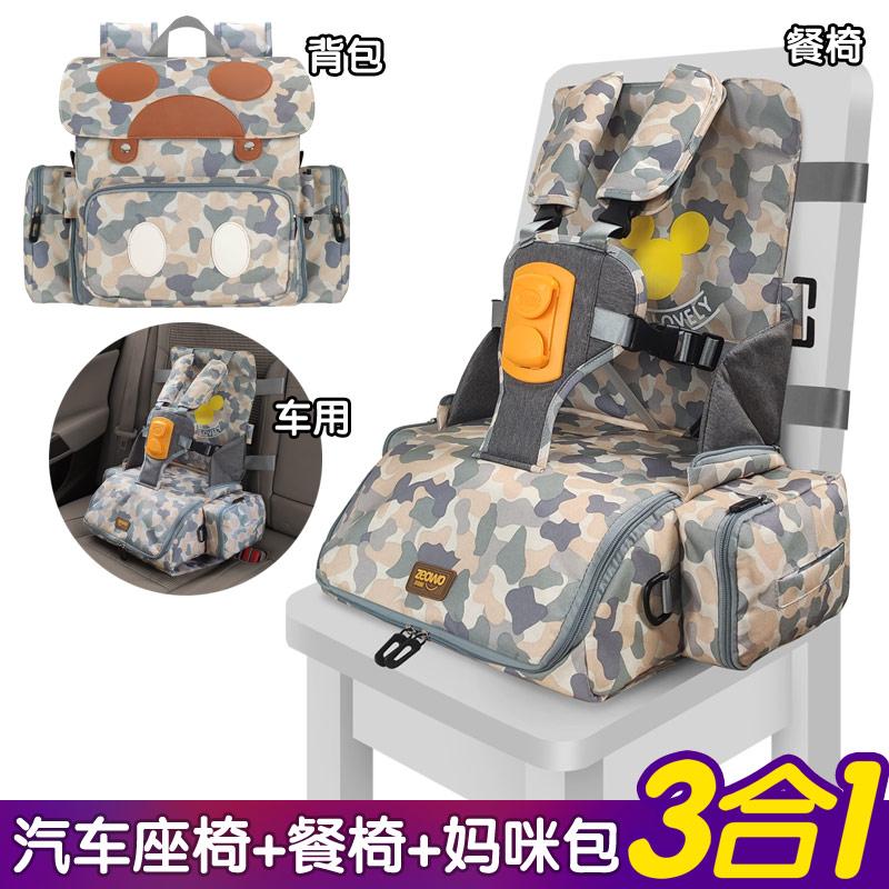 简易车载儿童汽车安全妈咪背座椅168.00元包邮