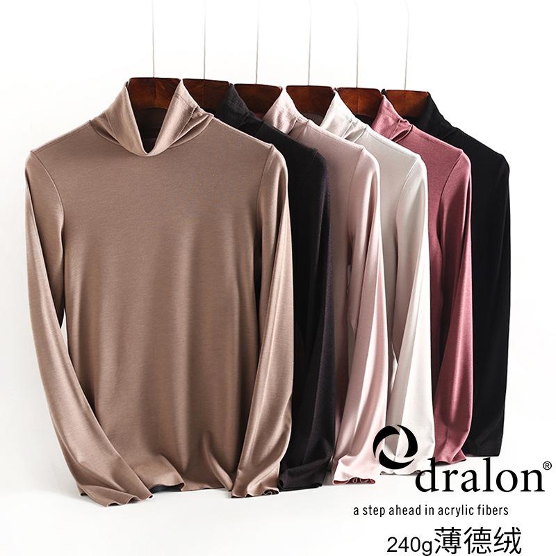堆堆领德绒女士薄款加绒秋衣发热保暖内衣打底衫修身显瘦保暖上衣