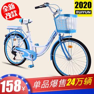 自行车女轻便成年普通代步男女士学生城市通勤淑女公主单车复古车品牌
