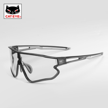 CATEYE cat's eye discoloration polarized riding glasses myopia men and women outdoor sports sand bicycle equipment