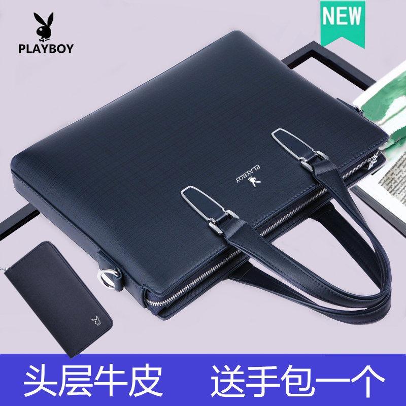 Playboy mens bag handbag leather mens bag business bag leather One Shoulder Messenger computer bag