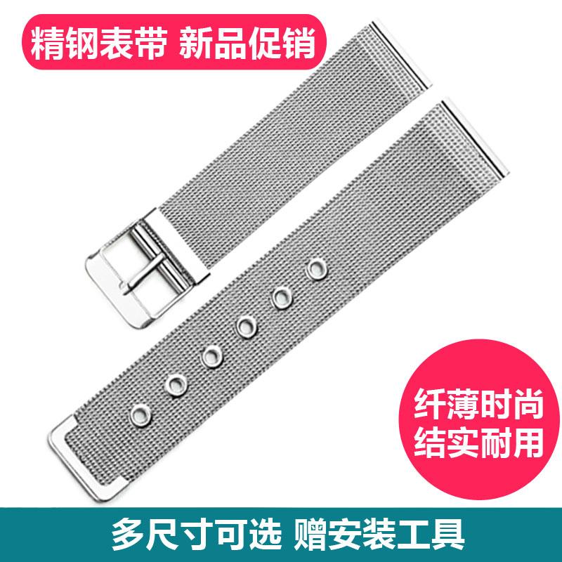 不锈钢超薄精钢钢链钢带手表带男女代用dw手表带男女超薄米兰钢带