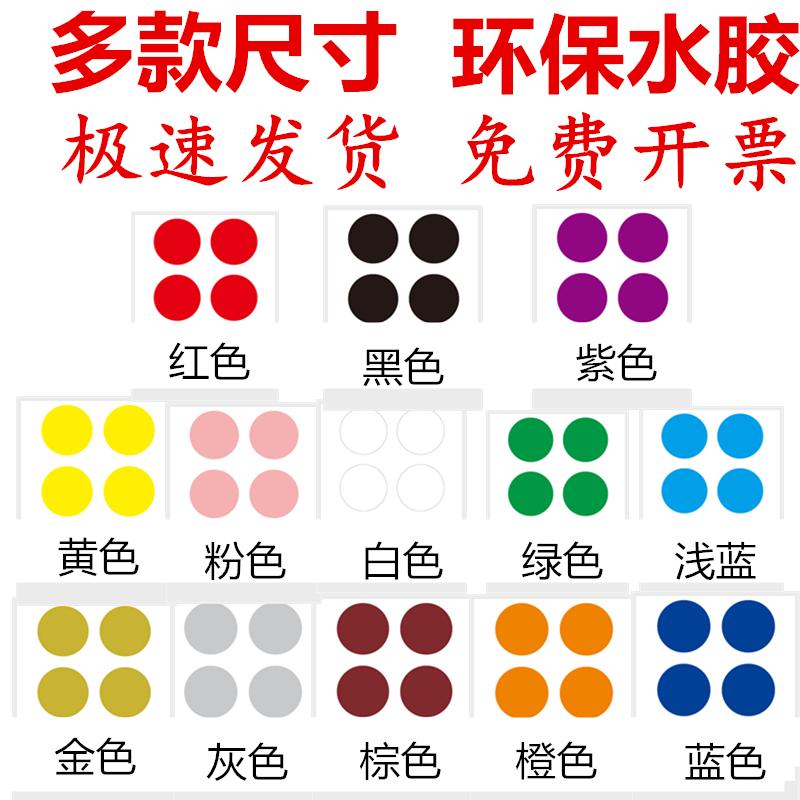 丸印のカラーラベルの色シールの表示口は紙の余白を取って、手書きでラベルを貼ります。