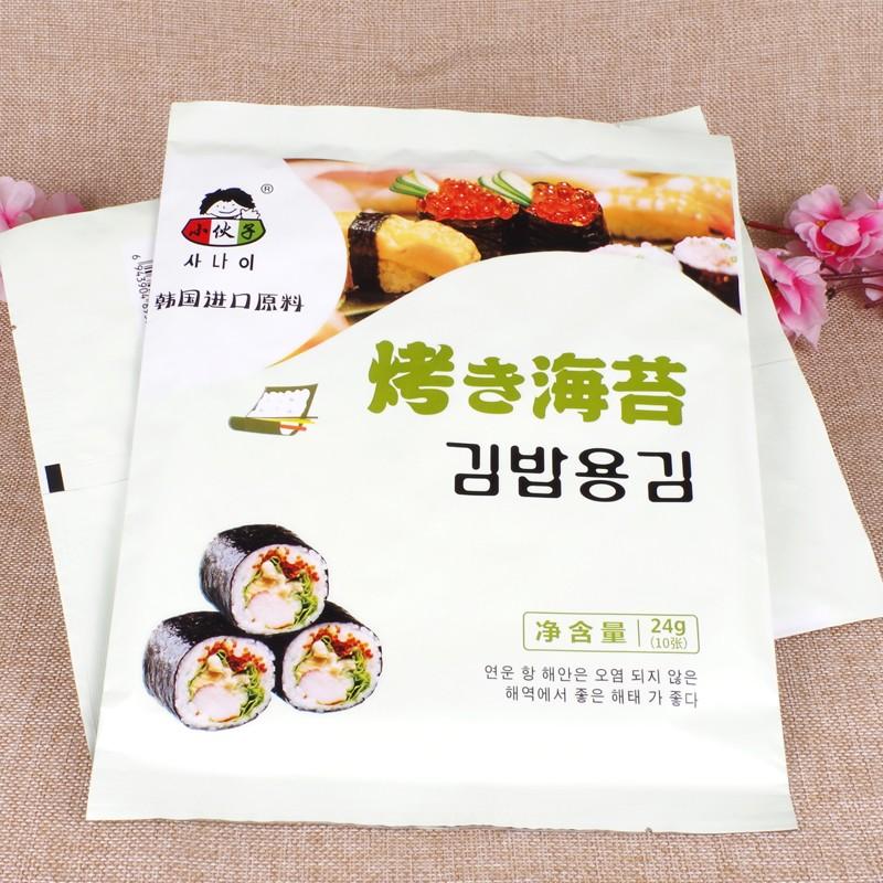 2件包邮 紫菜包饭海苔10张小伙子烤紫菜手卷寿司日韩寿司料理