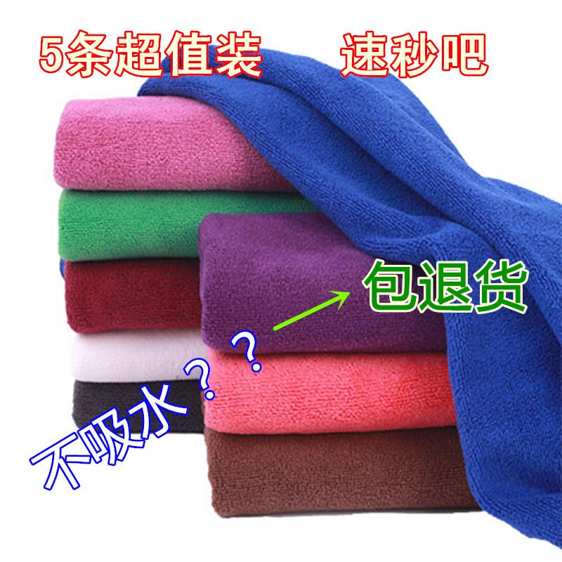 超細い繊維の雑巾は水を吸い込んでタオルの台所の清潔な布を吸い込みます。