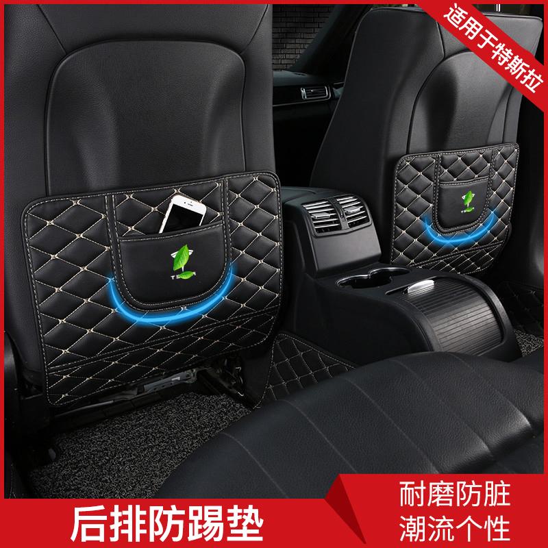 YZ 适用于特斯拉model3座椅防踢垫皮革保护垫后排垫改装配件装饰