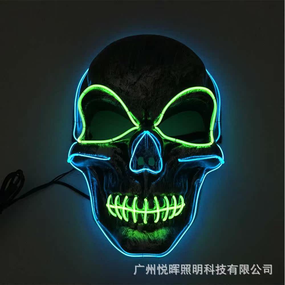 万圣节LED发光面具  狂欢舞会派对骷髅头恐怖发光道具