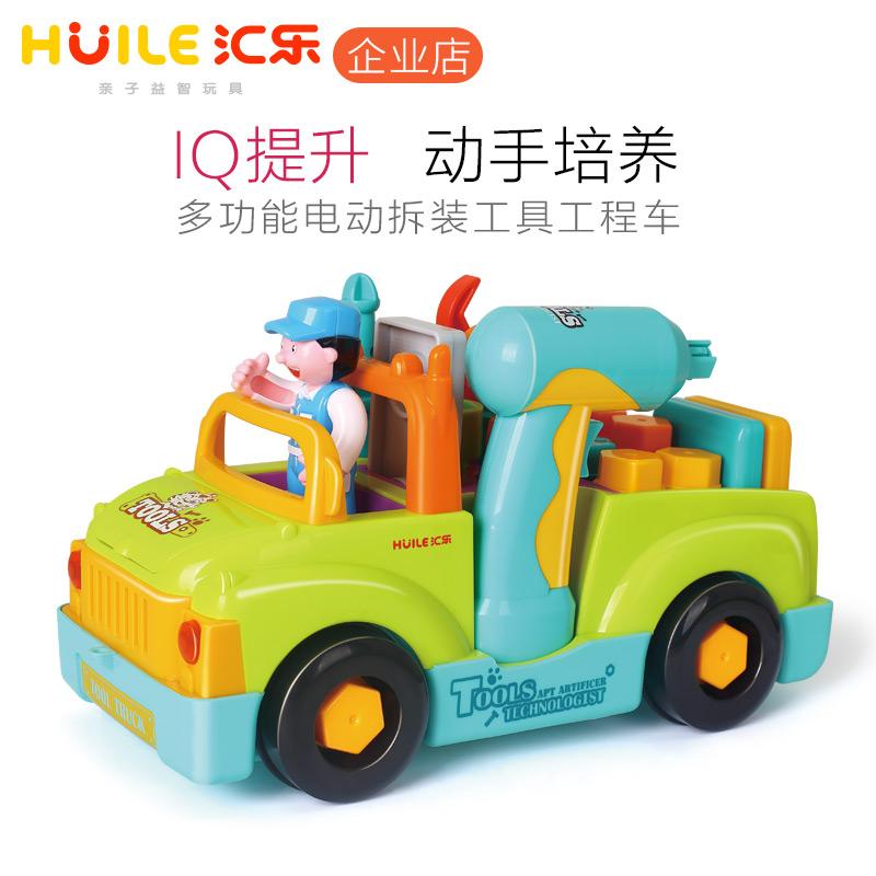 汇乐789a儿童益智电动螺丝工程车