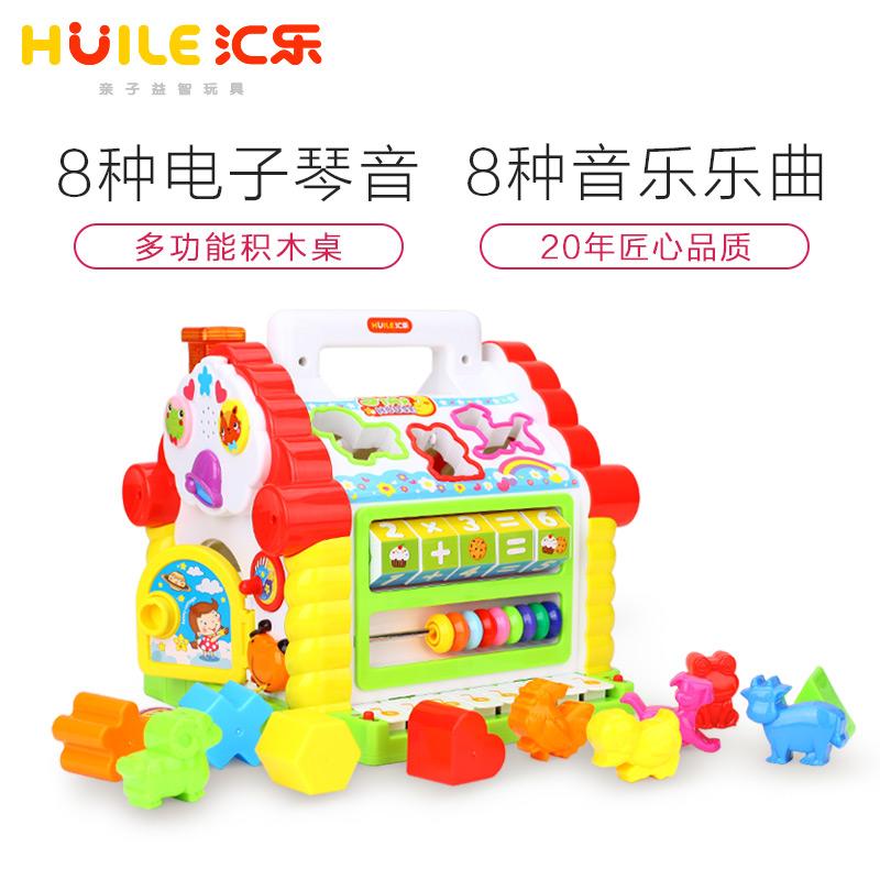 汇乐多功能认知早教儿童六面盒形状配对积木宝宝益智玩具1-2-3岁