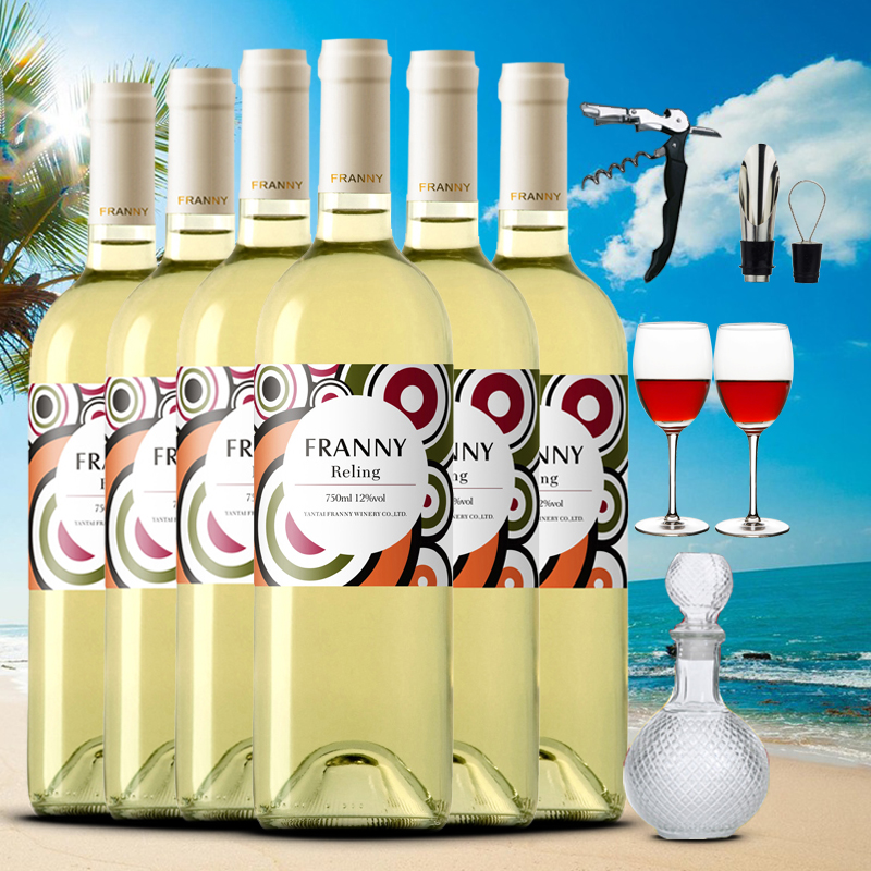 French imported red wine Riesling dry white wine 6-Pack dry white wine dispenser