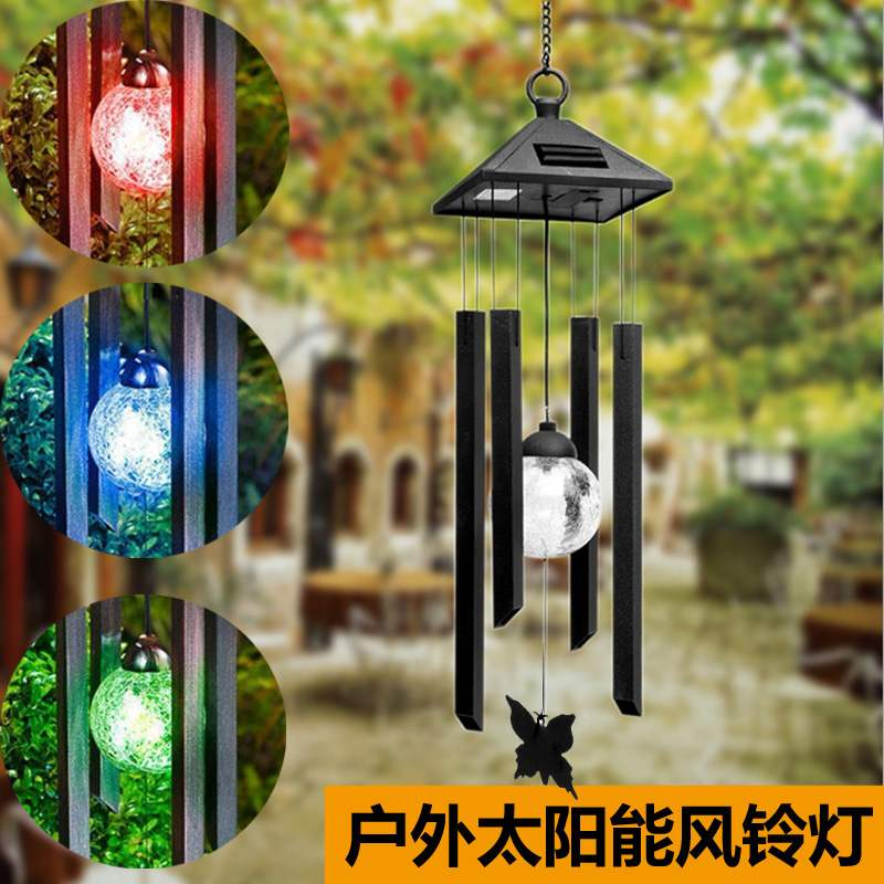 Light controlled wind chime lamp hanging lamp family change garden decorative lamp waterproof lawn lamp colorful garden solar lamp